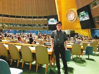 四川学霸参与《联合国年鉴》撰写 获联合国点赞