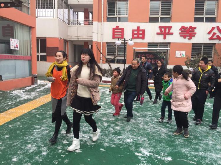 """""""小明健乐""""陪伴太原盲童一起跑步健身传递爱心"""