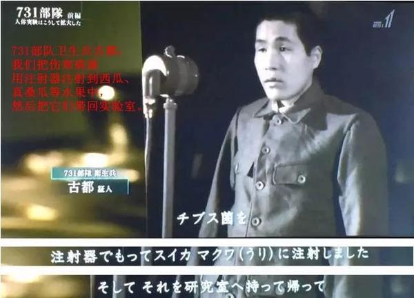 日本电视台再揭731部队罪行 孩子被活体解剖,取出心脏还在跳动
