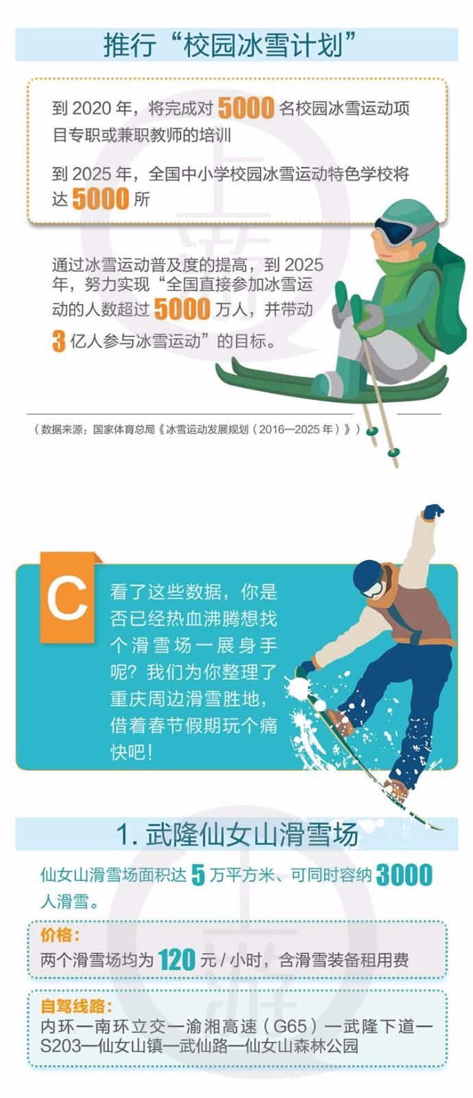 滑雪06.jpg