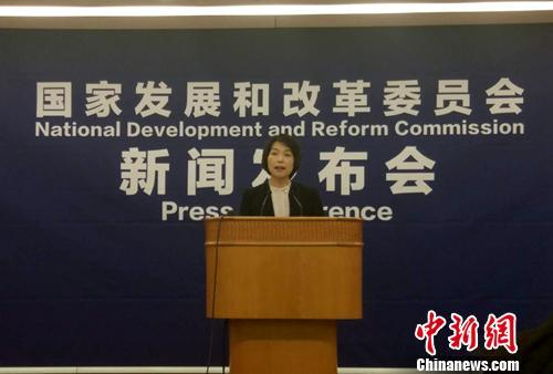 国家发改委新闻发布会。<a target='_blank' href='http://www.chinanews.com/' >中新网</a>记者 李金磊 摄