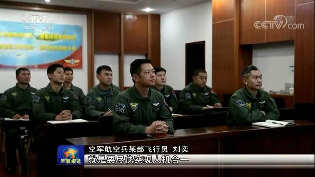 采访歼-20战斗机飞行员,其右胸徽章非常显眼