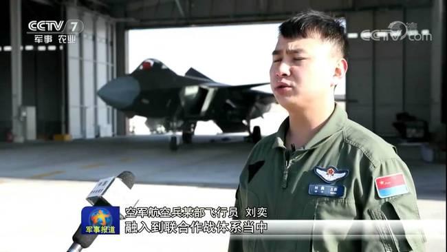 采访歼-20战斗机飞行员