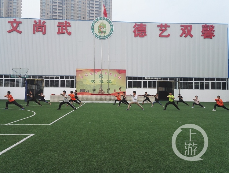 学生在练传统武术.jpg
