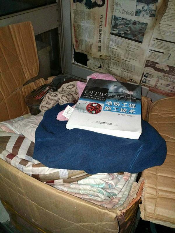 罗正宇回武汉时,放了袋东西到同学刘文峰租住的地方,至今都没有取回。里面有被子、衣服,和一本《地铁工程施工技术》的书。.jpg