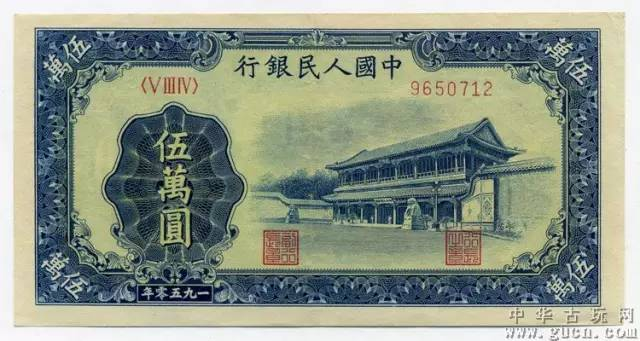 第四套人民币将停止流通 哪套人民币最具收藏价值