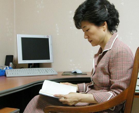 朴槿惠读书照
