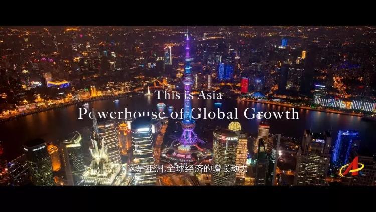 新华社推出唯美大片《东方之约》