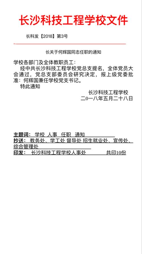 11111111111111_副本.png
