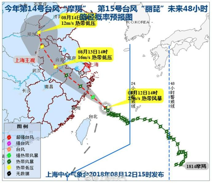 羯 影响,上海315次航班被取消,21座公园已临时关闭