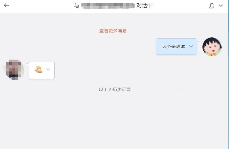 QQ截图20181101190418_副本.png