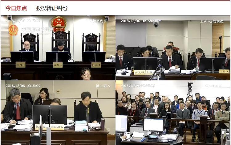 """""""牧羊案""""二审:江苏省高院被要求集体回避遭驳回"""