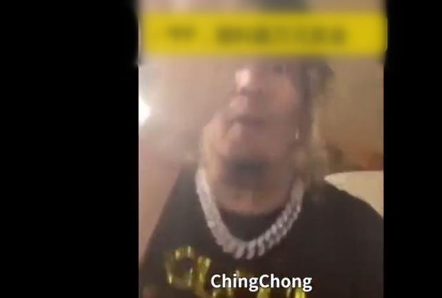 美国18岁说唱歌手新歌歌词公开diss姚明,用手做眯眯眼遭网友狂喷