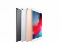 苹果新品发布前连发两款新平板意欲何为?平板市