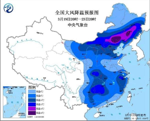 寒潮蓝色预警来了!未来几天这些地方气温跳水12