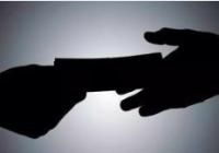 吉林省公安厅一女干部获刑:两次收钱办事都没办
