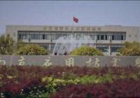 教育部回应南京应用技术学校虚假招生 要对学生进行保护图片 32526 200x140