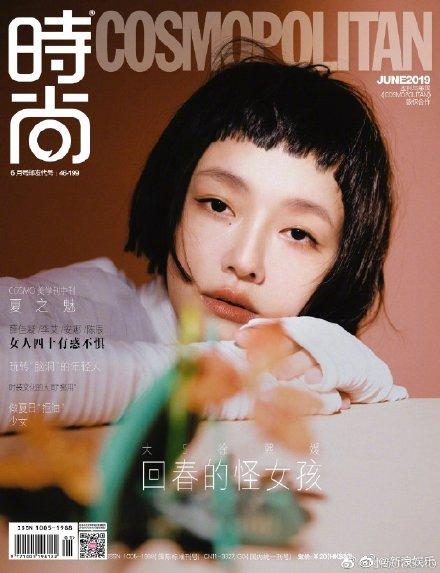 大S狗啃刘海短发挑战齐刘海造型 徐熙媛最新杂志封面少女感十足