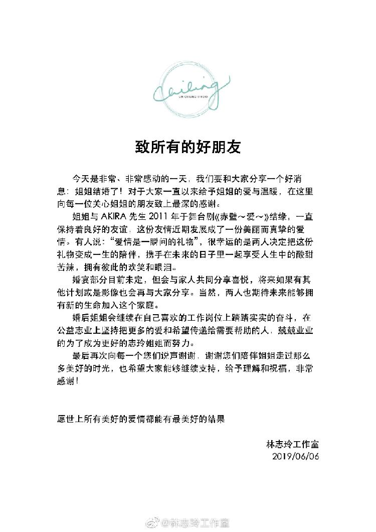 林志玲公布婚讯后,车主组队更换导航语音,郭德纲成最大赢家!