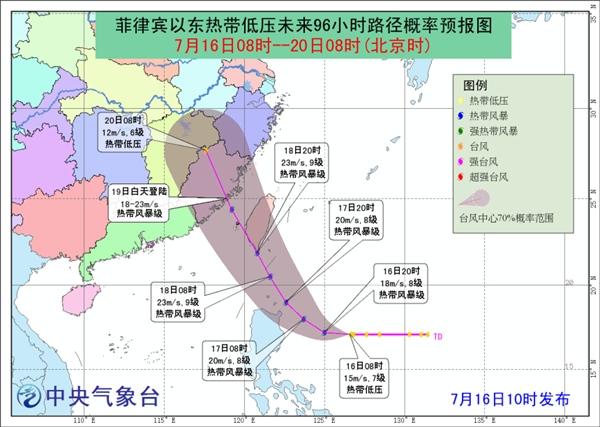 今年第5号台风或12小时内生成 并向我国东南沿海靠近