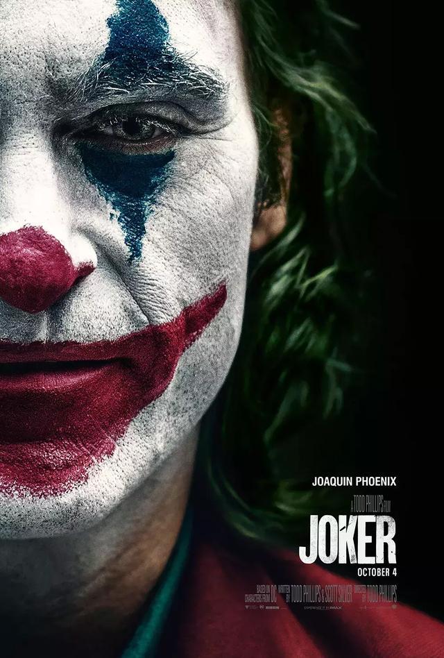 小丑威尼斯加冕,蝙蝠侠让位,漫威哭了!首部拿下金狮奖的漫改片