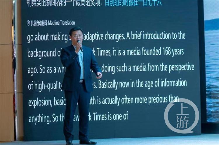 纽约时报中国区商务负责人,北京超帆文化传播发展有限公司总经理陈龙先生_副本.jpg