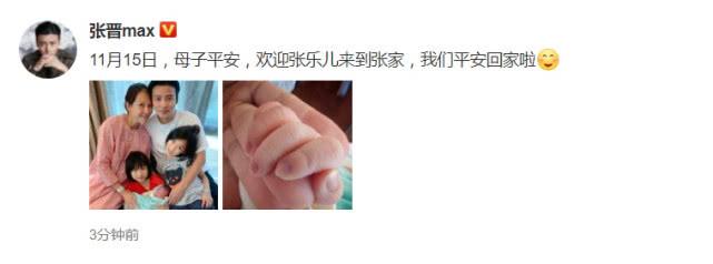 张晋发文宣布蔡少芬第三胎产子:母子平安 儿子叫这名