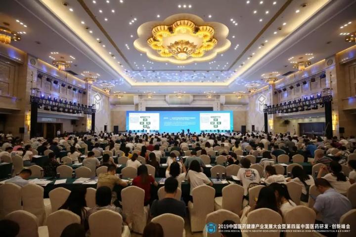 行业热点丨2019中国医药健康产业发展大会在渝举行聚焦医药研发新...