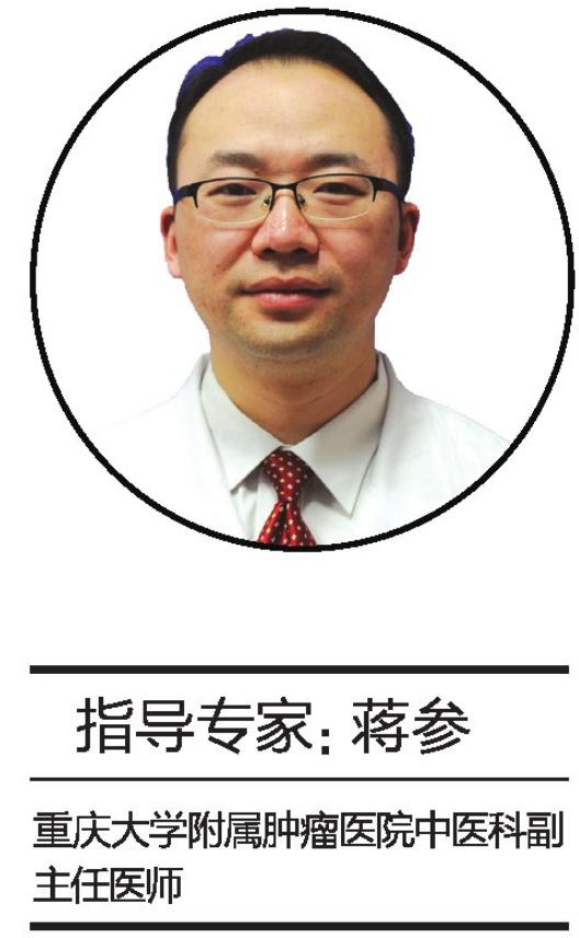 """立冬养生如何养阴敛阳? 中医专家送七大冬""""藏""""妙招"""