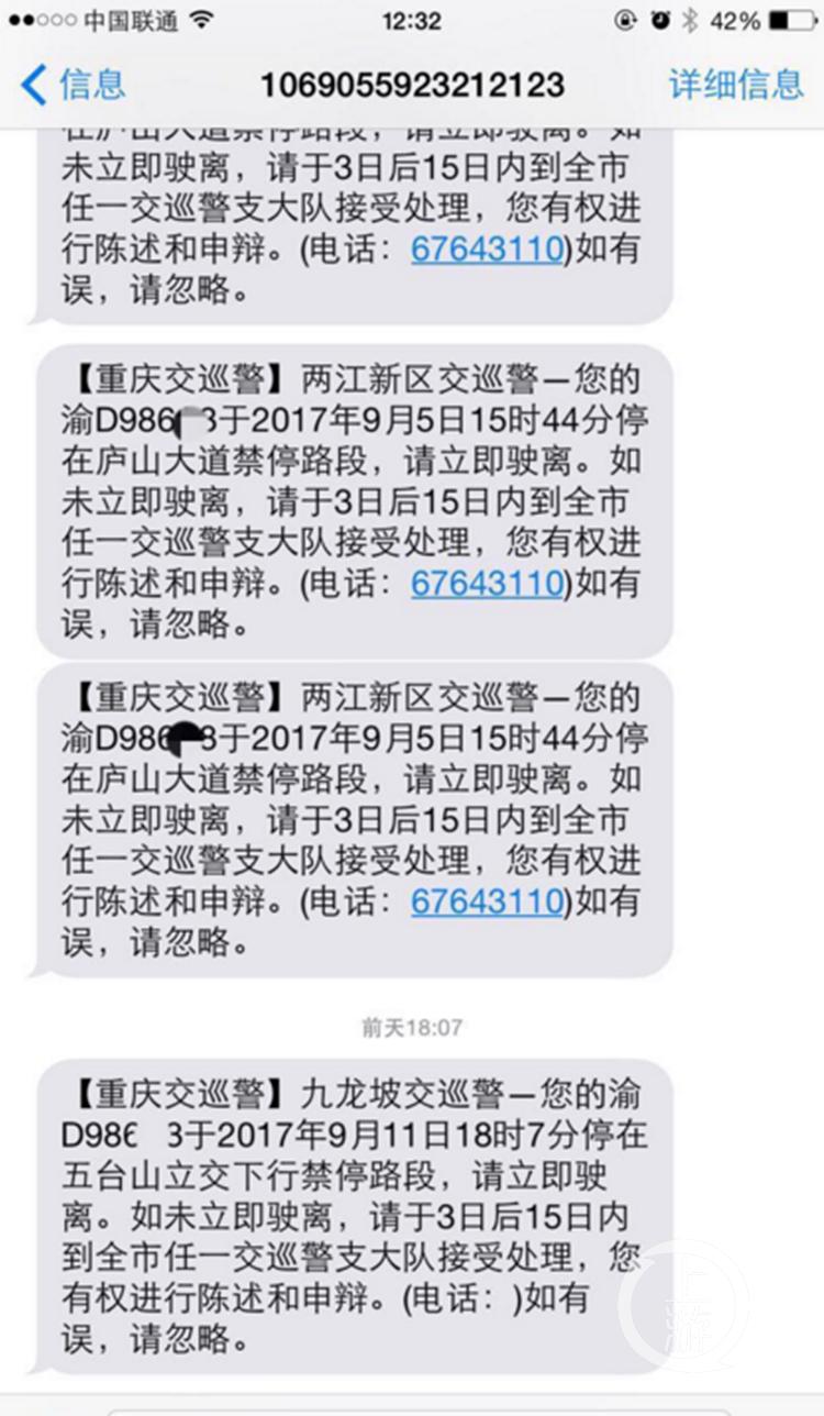 短信_副本.png