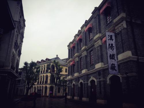 两江影视城.jpg