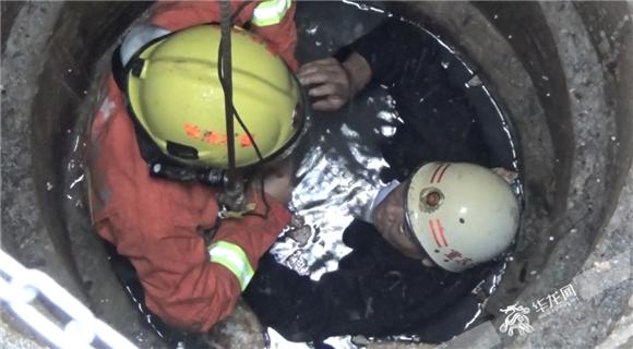 3消防官兵泡在水中告诉被困男子救援方案。合川消防供图 华龙网发.jpg