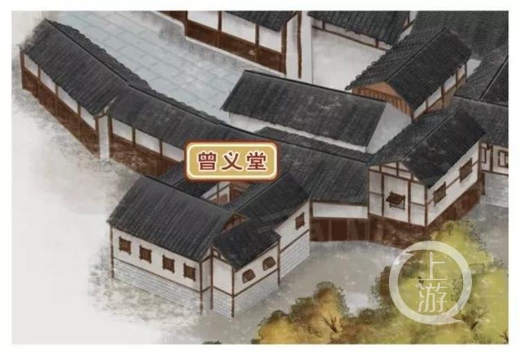 曾义堂手绘图(市规划局供图).jpg
