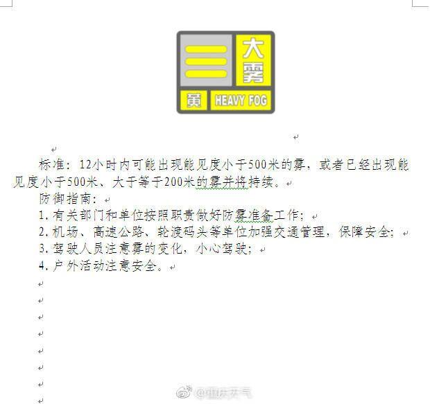QQ图片20171208081706.jpg