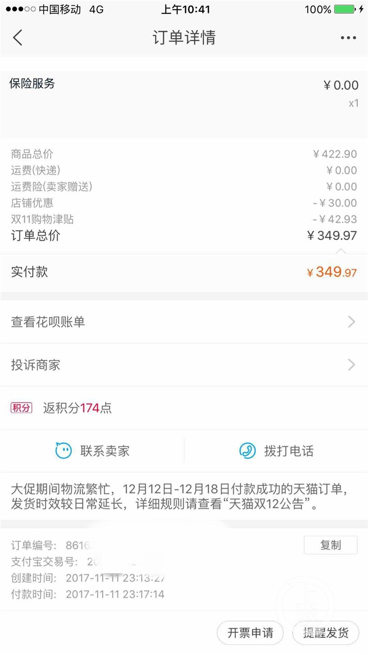 QQ图片20171225183536.jpg