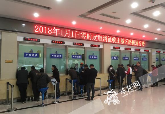 1日上午9时许,市民们在服务大厅内排队办理退费。 首席记者 徐焱 摄.jpg