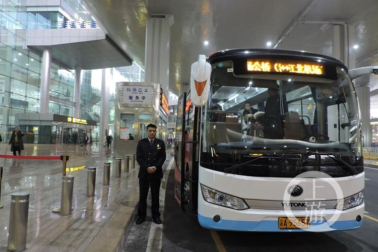 """重庆首批""""中英文""""语音播报公交线路来了 重庆西站将开通机场快线.jpg"""