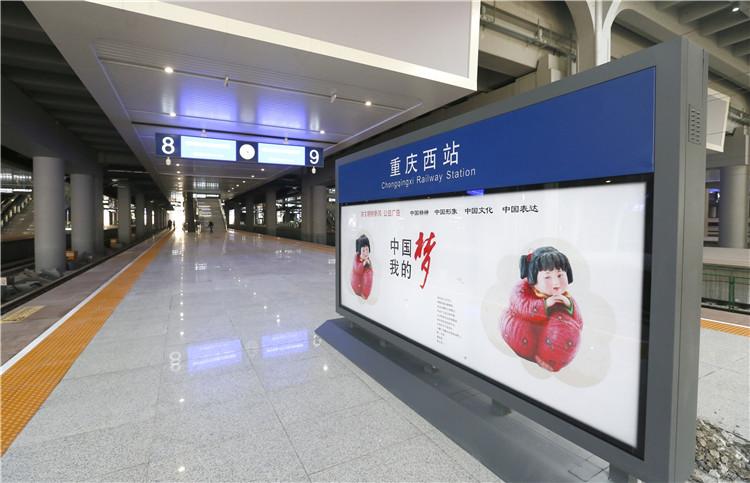 即将投入使用的重庆西站,站台明亮大气。 (2).jpg