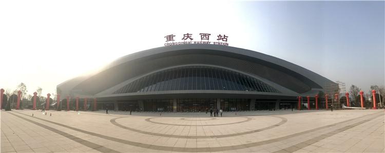 重庆西站 (2).jpg