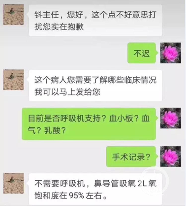 QQ图片20180314190413_副本.png