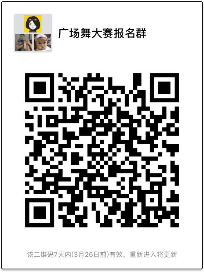 SE1_T8HPXRYBO`YI~J_PCCB.png