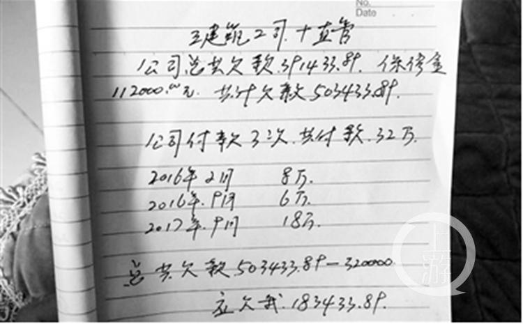 QQ图片20180408073805_副本.png