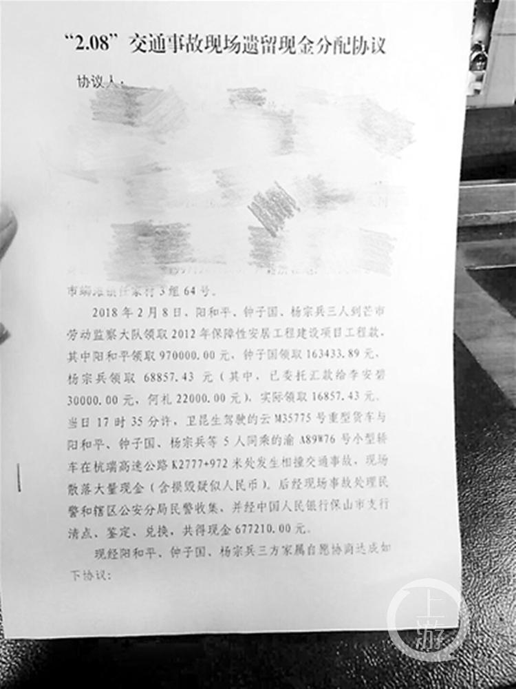 QQ图片20180408073830_副本.png