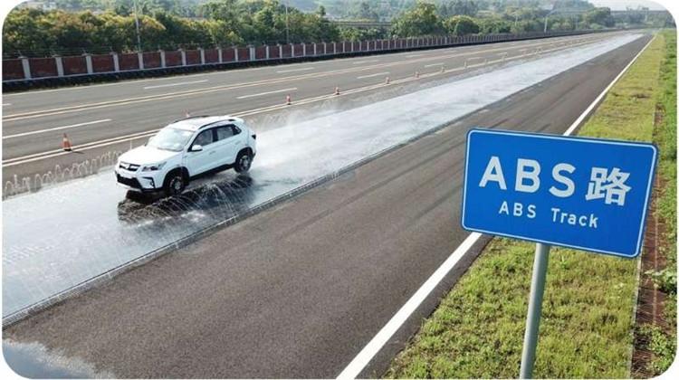 一辆进行ABS路测试的汽车(受访者供图)_看图王.jpg