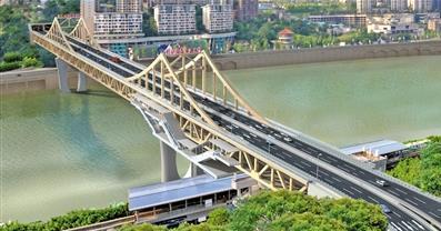 曾家岩嘉陵江大桥和10号线曾家岩站效果图。 招商局重庆交通科研设计院有限公司供图.jpg