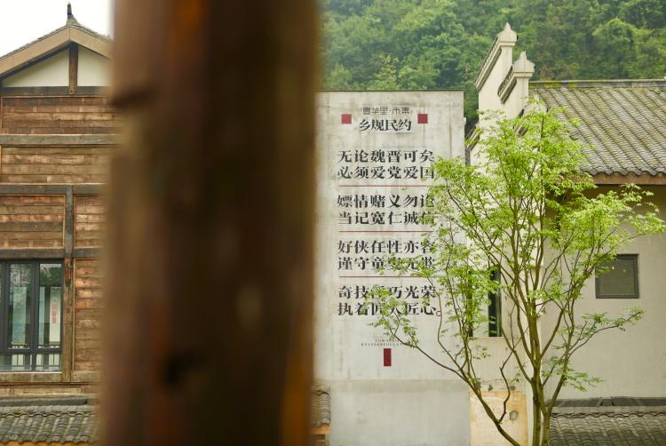 九街壹华里墙上标语.jpg