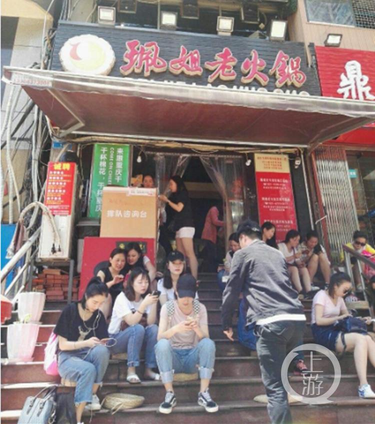 QQ截图20181015070018_副本_副本.png