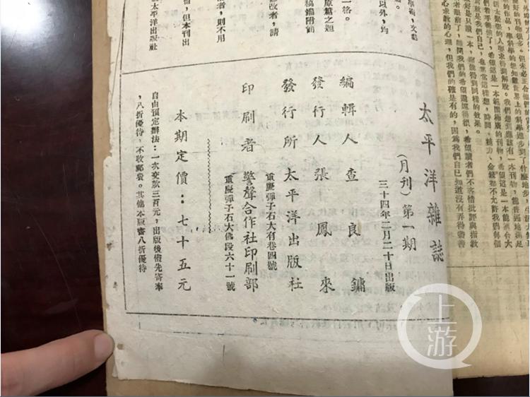 QQ截图20181102065037_副本.png