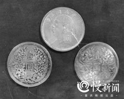 """重庆珍档丨地下党的""""红色掌柜""""三块银元背后的传奇"""