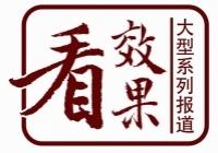 http://www.zgmaimai.cn/huagongkuangchan/162798.html
